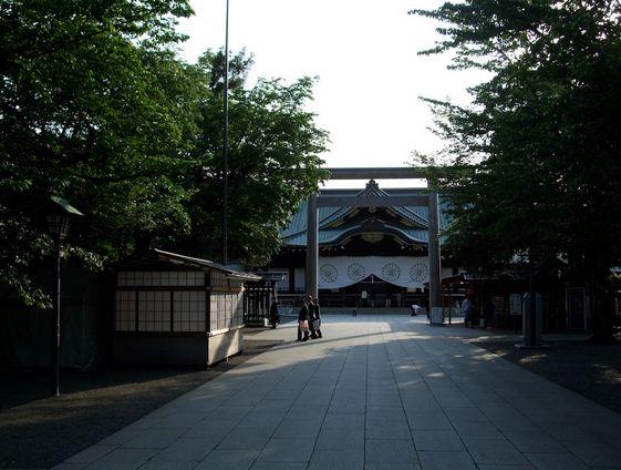 musée de la guerre de Tokyo